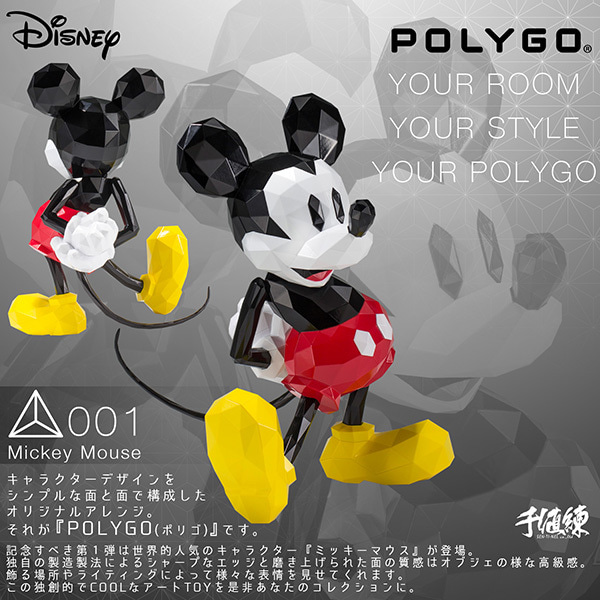 polygo_350dpi_8.jpg