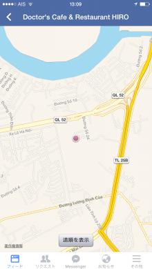 Doctor's Cafe & Restaurant HIRO、地図