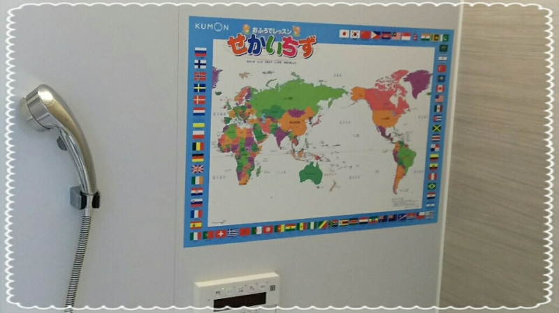 世界地図 | ️ ふ た り 家 族 ️