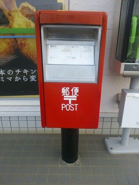 ひたち野 う しく 郵便 局