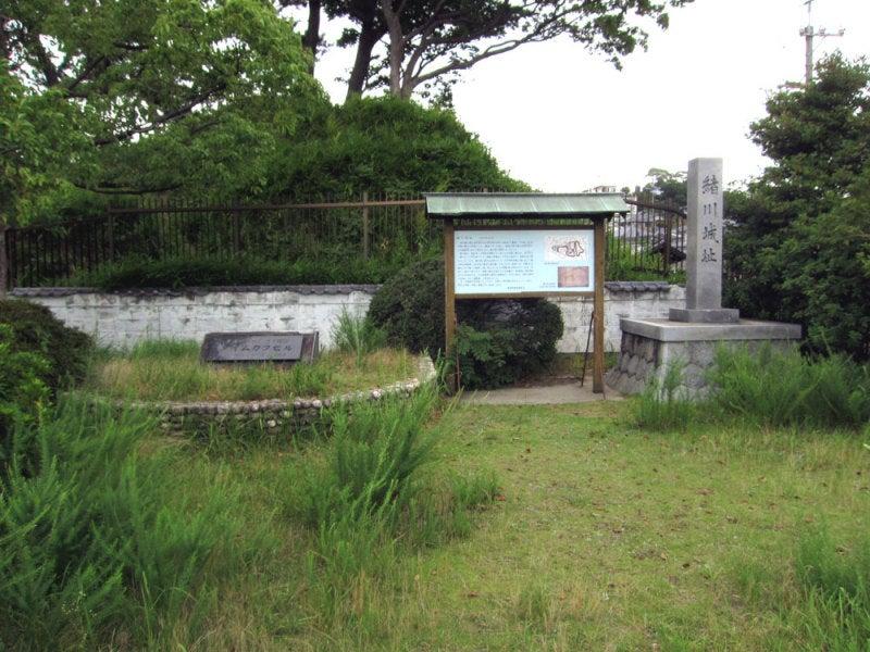 緒川城④城址碑と説明板