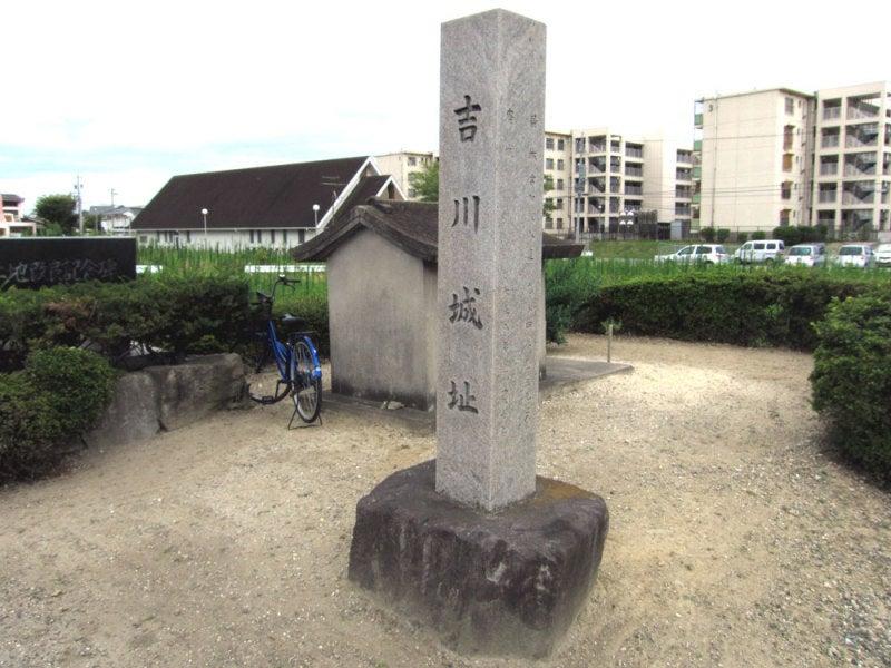 吉川城/愛知県大府市 | なぽの...