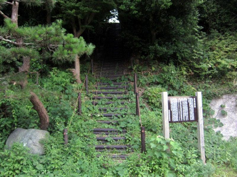 河和城③階段