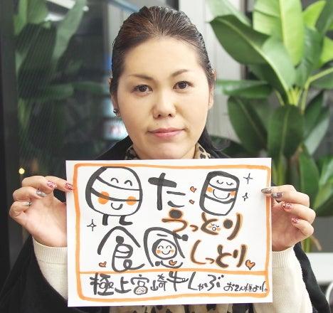 福島 10月23日(日) 笑顔流筆文字セミナーの記事より