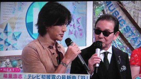 今日と明日は絶対違う♪Mステスーパーライブ2015―稲葉浩志『羽』