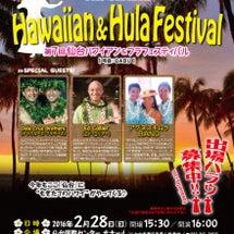Hawaiian&H…