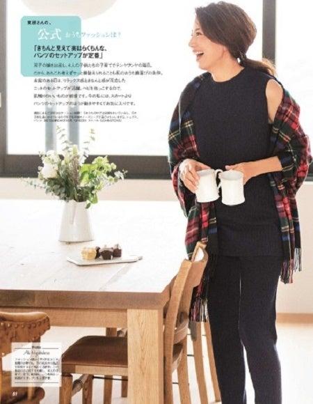 女性雑誌VERY(ヴェリィ)2016年1月号掲載のジョンストンズカシミアストールのブラックウォッチを羽織った写真