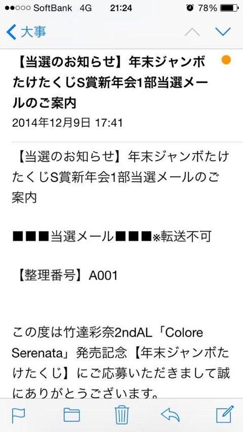 {B3150178-3F34-41EB-B14B-3A4B1E4D6031:01}