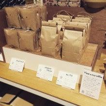 渋谷ヒカリエd47食堂ハヴァナイスコーヒー