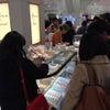【期間限定】雑穀と発酵調味料のお菓子「五穀屋」銀座松屋で出店中♪の画像