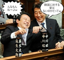 https://stat.ameba.jp/user_images/20151227/12/kujirin2014/42/30/j/t02200208_0450042613523430983.jpg