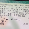 サンダーバードinコンサート@東京国際フォーラムホールCの画像
