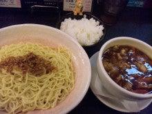 ビーフカレーつけ麺
