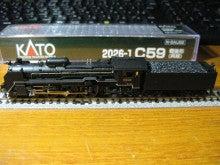 C59全長