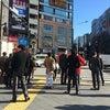渋谷の画像