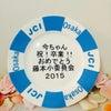 ♡JCI Osaka オリジナルプレート♡の画像