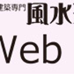 画像 人生改革!江の島神社参拝ツアー の記事より 6つ目