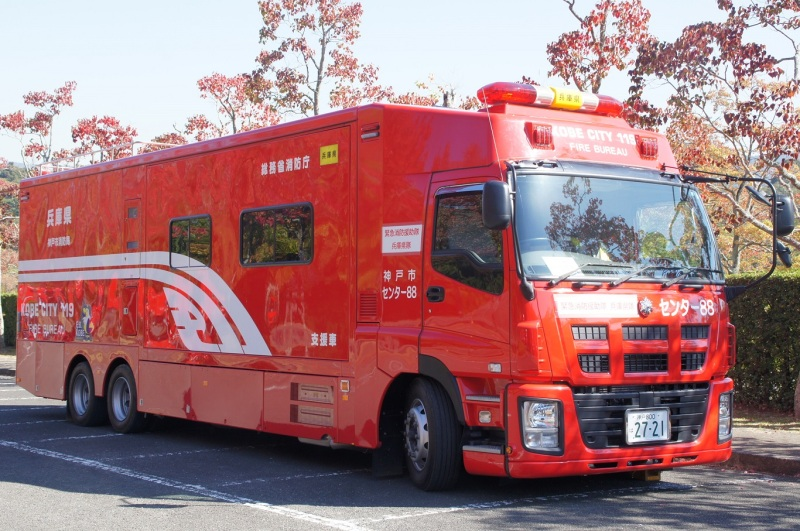 愛知県統合機動部隊神戸市消防局 支援車Ⅰ型コメント