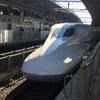 1H京都Tripの画像