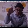 リヤカー行脚 田中克成さんの成功者対談動画撮らせていただきました の画像