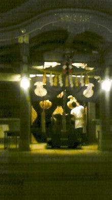 大鳥神社の由来・ご神紋「福包み」 | 絵描き kaoru / kaoru_painter