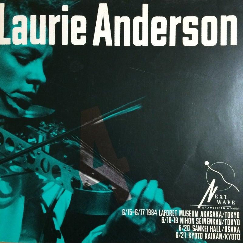 ローリーアンダーソンのパフォーマンス Apple Music音楽生活