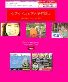 所 研究 イメージ ビデオ