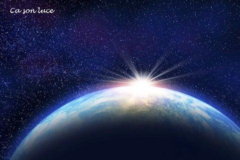 地球画像光り