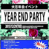 YEAR END PARTY 2015~感謝~の画像