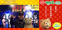 Ted また来年