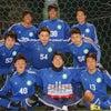 サヨナラ2015年!! PUMAプラシャツ7枚争奪ソサイチカップ  の画像