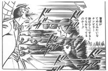 理想の刑事・松田鏡二さん