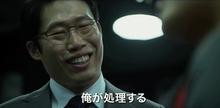 チェ常務(ユ・ヘジン)