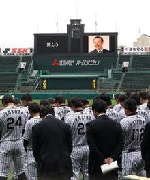 阪神甲子園球場での中村GMお別れの会