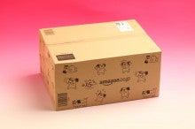 アマゾンダンボール箱