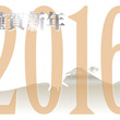 2016!!