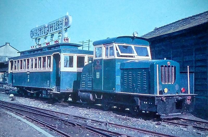 静岡鉄道駿遠線の自家製車輌 | ...