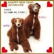 ☆謹賀新年♪