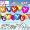 新年のご挨拶の画像