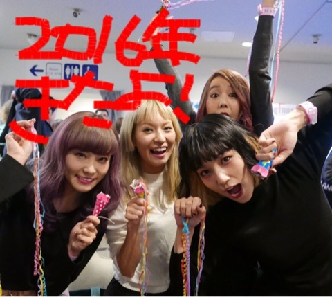 2016 scandal official blog powered by ameba