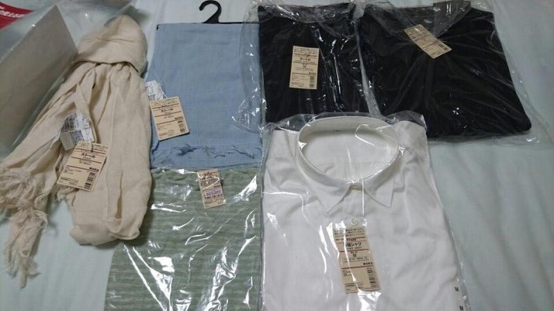 ちなみに3000円以上の福袋に当選クジが付いてたのですが、買った福袋の1つに干支の縁起タオルが当たりました(*^^*)