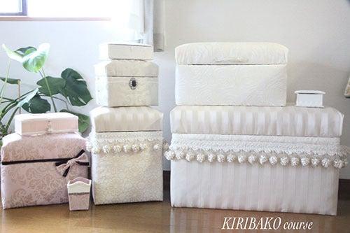カルトナージュ 桐箱 大阪