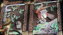 鷲と猿(妻沼聖天山 国宝「本殿」)