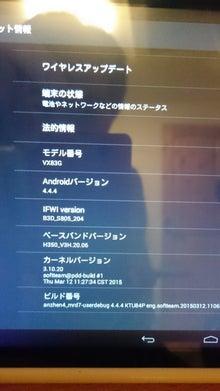 CHUWI VX8-3G DualOS 化! セットアップ編   ガジェットヲタの