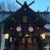 初詣☆北海道神宮 頓宮の画像