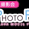 GPF 1月スケジュール☆‼の画像
