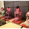 着付け教室でお煎茶体験の画像