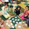 子供クラス コース詳細の画像