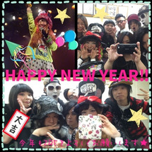 ⭐︎謹賀新年!⭐︎