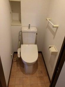 トイレ 改築